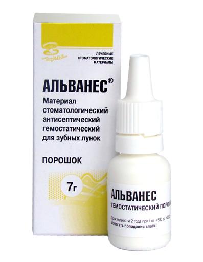 Альванес - гемостатическое средство, порошок 7г
