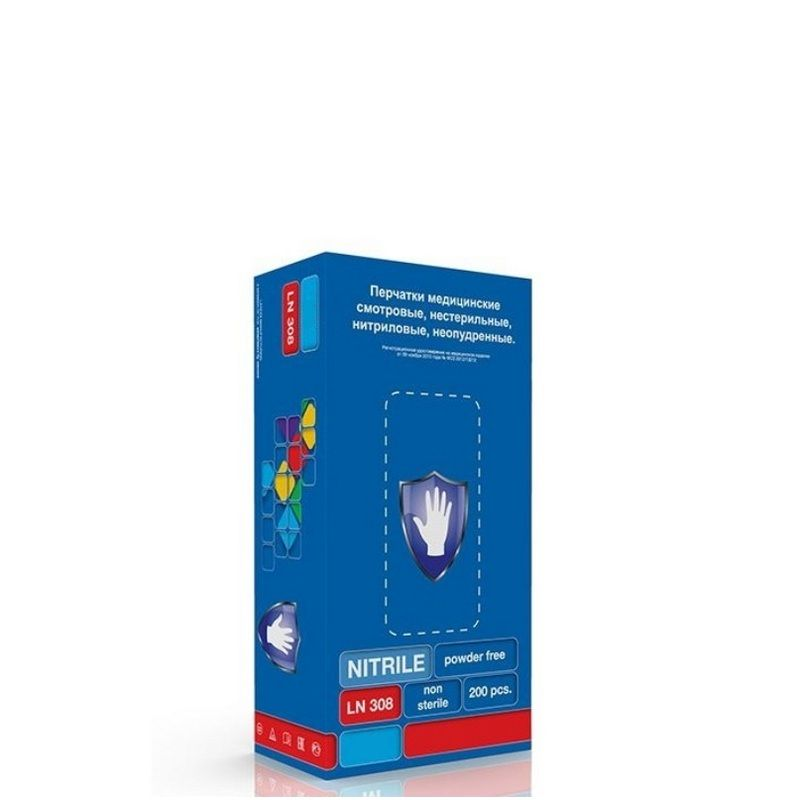 Перчатки нитриловые фиолетовые размер  XS, 200 шт, SC LN 308