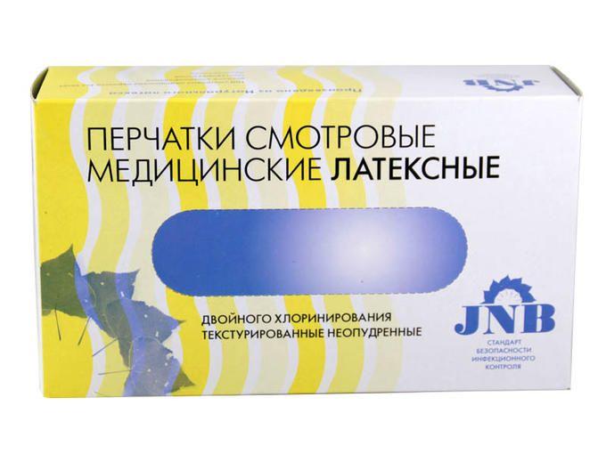 Перчатки латексные светло-желтые размер S, 100 шт, JNB