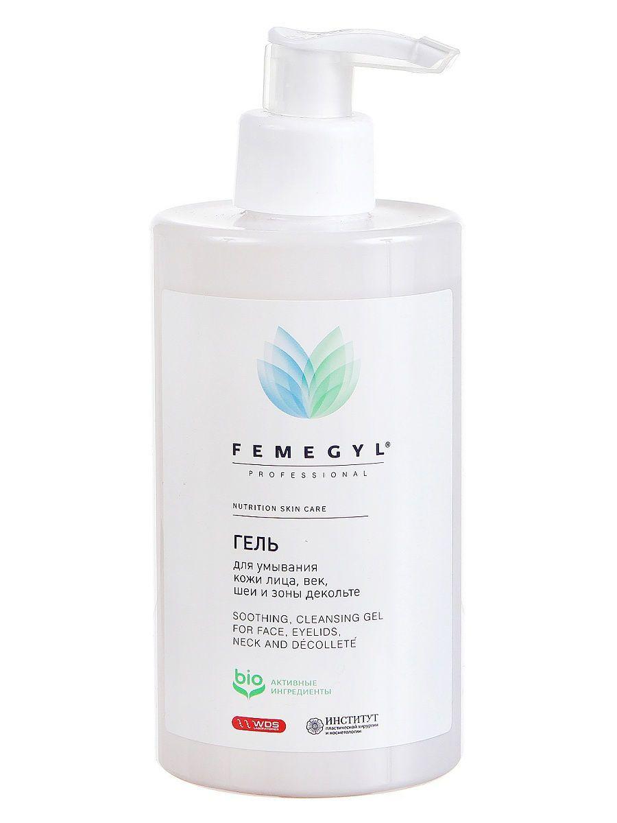 Гель для умывания кожи  лица, век,  шеи и  зоны декольте 400мл FEMEGYL