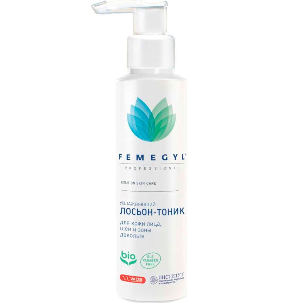 Лосьон-тоник увлажняющий для кожи лица,  шеи и зоны декольте 100мл FEMEGYL