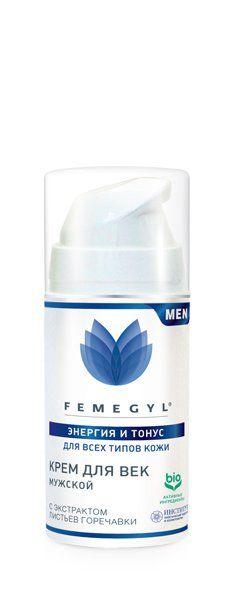 Крем для век мужской энергия и тонус 15мл FEMEGYL