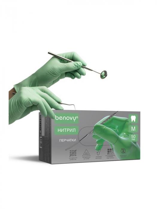 Перчатки нитриловые, зеленые, L, 100 шт, BENOVY Dental Formula MultiColor