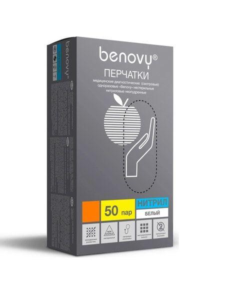 Перчатки нитриловые белые  размер L, 100 шт, Benovy