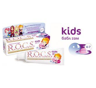 Зубная паста ROCS Kids Бабл Гам 45г