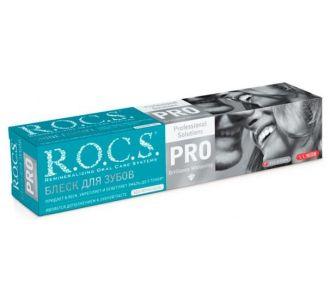 Гель R.O.C.S. PRO - блеск для зубов 64г