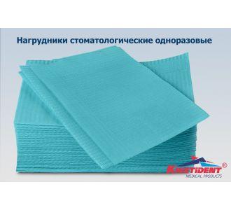 Нагрудные салфетки Kristident 33х45см двухслойные голубые 500шт