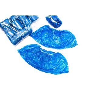 Бахилы синие гладкие 20 мкм, 100шт