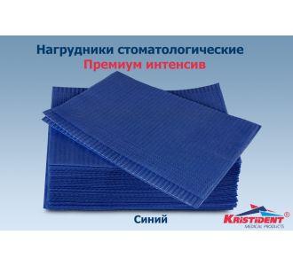 Нагрудные салфетки премиум интенсив, 2-х слойные, синие, 500шт