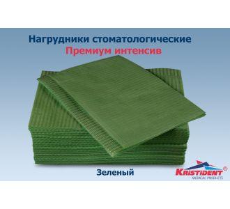 Нагрудные салфетки премиум интенсив, 2-х слойные, зеленые, 500шт