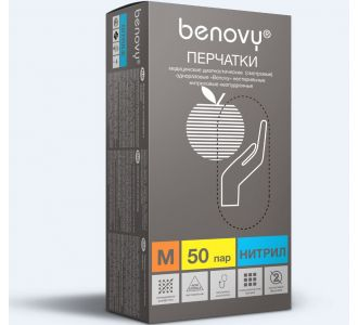 Перчатки нитриловые голубые  размер  M, 100 шт, Benovy