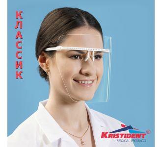 Многоразовый защитный экран для лица, 1 оправа + 5 щитков для лица, Kristident