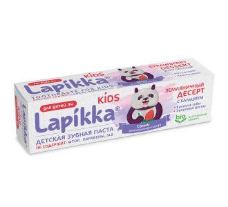 Зубная паста ROCS Lapikka Kids Земляничный десерт с кальцием 45г