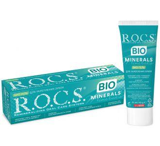 Гель для укрепления зубов ROCS Minerals BIO 45 гр