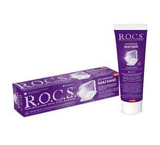 Зубная паста ROCS Активный Магний 94г