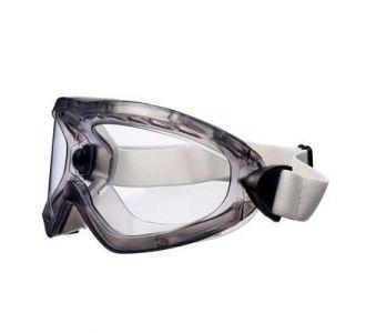 Очки защитные 3М 2890А,  ацетатная линза