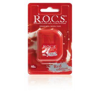 Зубная нить ROCS Red Edition крученая 40м